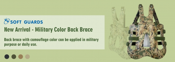 New Arrival - Military Color Back Brace