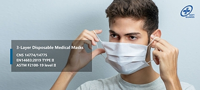 NEW! BUY NOW! SOFTGUARDS MEDICAL FACE MASK